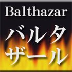 静的HTML作成支援ツール バルタザール balthazar
